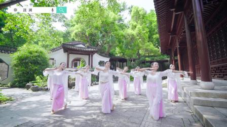 点击观看《派澜 中国舞《青城山下白素贞》指导老师:田娅点》