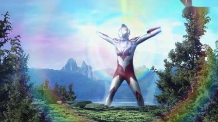 【转载】奥特曼超级银河格斗 第三话
