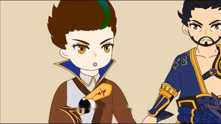 王者荣耀动画第七集:狙击手就位,宫本你动下安琪拉试试