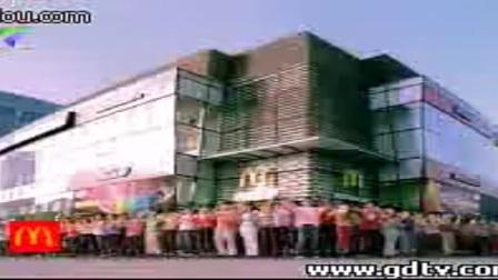 林俊杰麦当劳摇摇薯条广告 粤语版