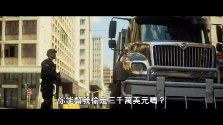 漫改科幻!打劫未來世界《美國式犯罪的末日》中字預告片
