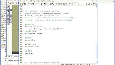 matlab 【教学视频】