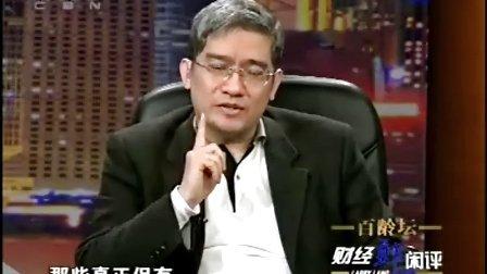 财经朗闲评.郎氏炒股秘笈