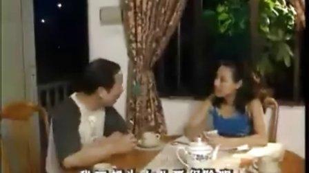 学说广东话 教程 (第八集)