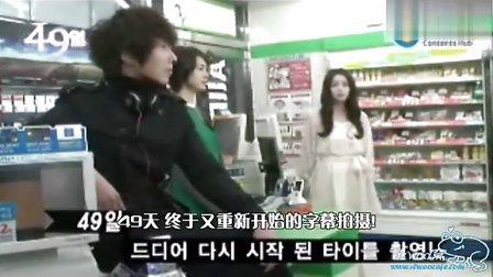 【封封视频】【20110212 49天 拍摄现场花絮 韩语中字】