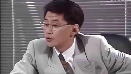 凤凰传说15