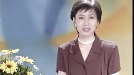 学说广东话 教程 (第十一集)