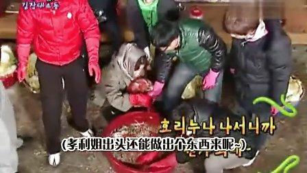 081207 家族诞生25期 金钟国,李秀景,李孝利中字版