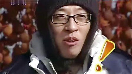 090118 家族诞生31期 宋昌义,金钟国,李孝利中字版