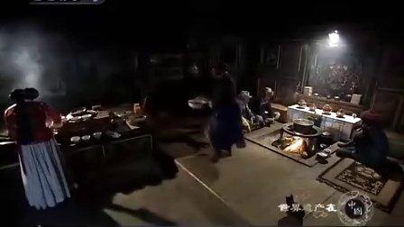 38集纪录片《丽江古城》历史明胜