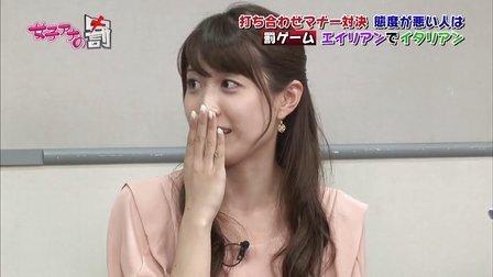 女子アナの罰 ☆打ち合わせマナー対決☆ - 13.09.25