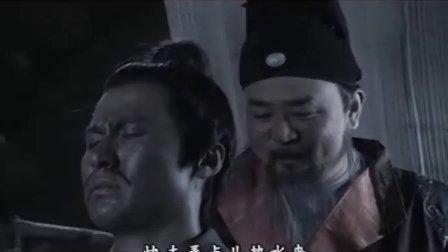 神探狄仁杰第一部04
