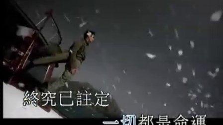 刘德华 - 天意图片
