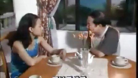 学说广东话 教程 (第六集)