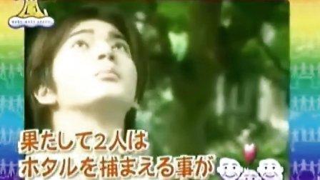 [第16期]まごまご嵐 050723 一日孫 (松二)