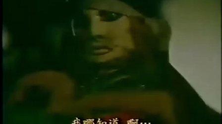 霹雳王朝08