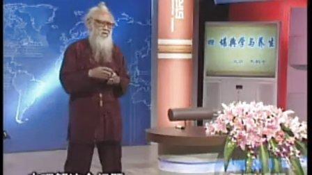 朱鹤亭人生与养生8