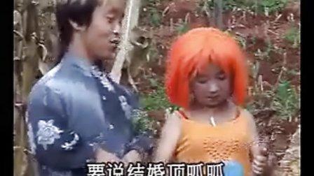 云南山歌剧