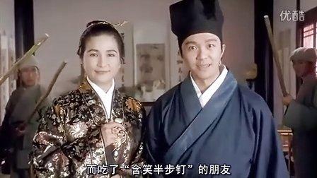 唐伯虎点秋香三级全集_专辑:唐伯虎点秋香