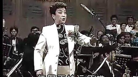 山西晋剧王爱爱舞台生活50周年大型演唱会 下