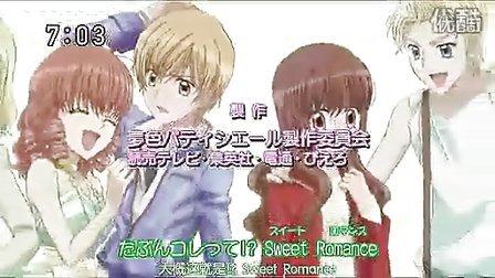 梦色蛋糕师第二季主题MV