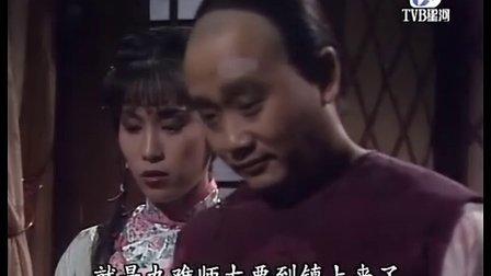 十三妹(黄杏秀,翁美玲,汤镇业)20集全