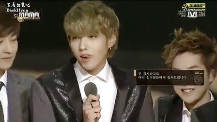 2013MAMA颁奖礼 EXO 全场 Cut 中文字幕 13 11 22