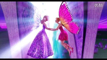 芭比之蝴蝶仙子和精灵公主预告片-超清