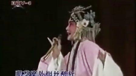 昆曲李胜素《牡丹亭·游园》