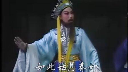 【越剧】《汉宫怨》方雪雯洪瑛吴
