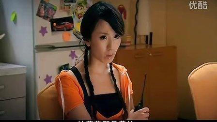 【沪语版】【上海话版】【爱情公寓 第一季 无台标版】【第2集】