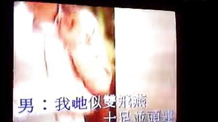 三笑姻缘-任剑辉 白雪仙(宝丽金
