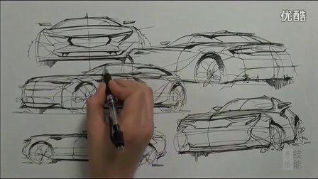 汽车草图设计手绘视频教程