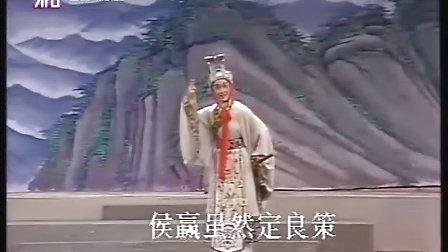 【越剧】《信陵君》王君安(福建
