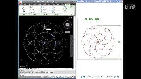 cad2012_e学堂autocad 2012视频教程