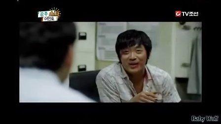 ※CC韓劇※[2012][1月][懷抱太陽的月亮][20120127 李敏豪防問]