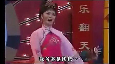 二人转-拉场戏-小姑贤(赵晓波