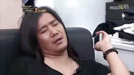 我是歌手2 李恩美 - 一天 (中字)