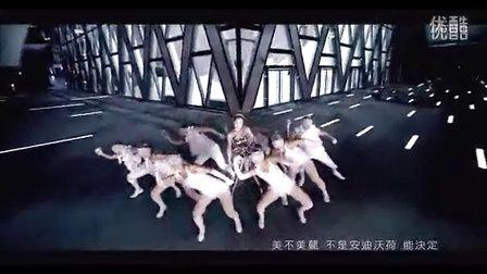 蔡依林Joli-大艺术家MV[舞蹈版]