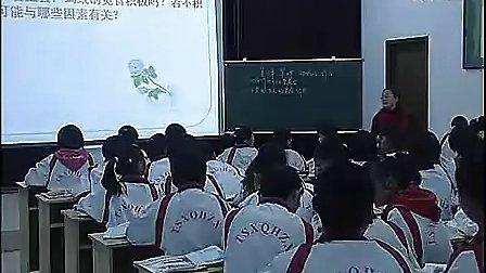 初二生物优质课展示 《动物行为》蔡老师