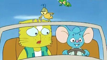 大脸猫和蓝皮鼠