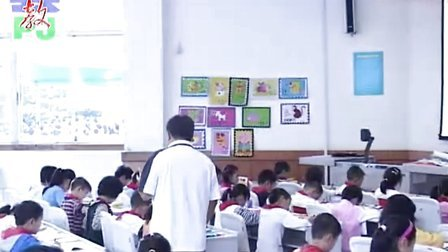 【高清视频】美术四年级《有趣的属相》优质课视频