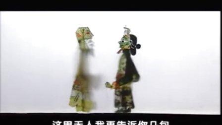专辑:唐山皮影戏