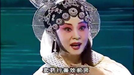 晋剧凡凡六曲谱