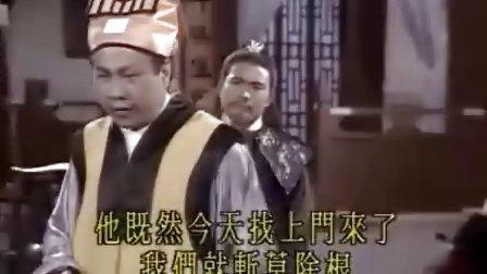 魔刀侠情12