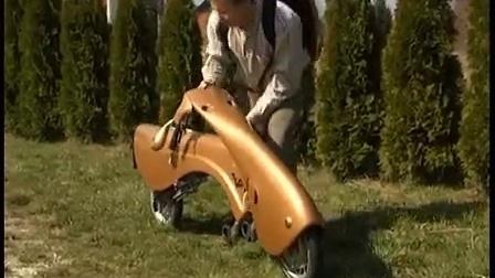 电动折叠摩托车Moveo -匈牙利Antro