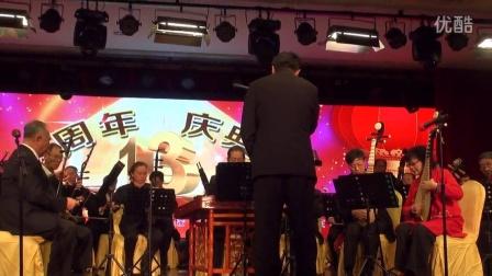 【闹新春】民乐合奏