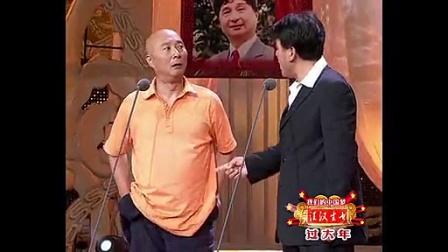 陈佩斯小品全集超清_陈佩斯小品及电影合集