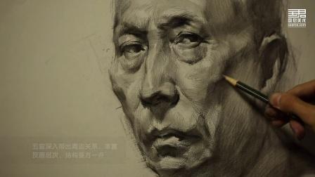 「caame」国君美术男老年素描头像教学视频