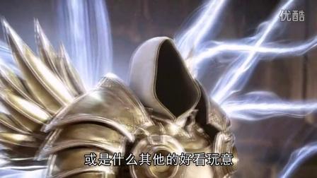 《暗黑破壞神3》國服游民星空評測 本地化是把雙刃劍